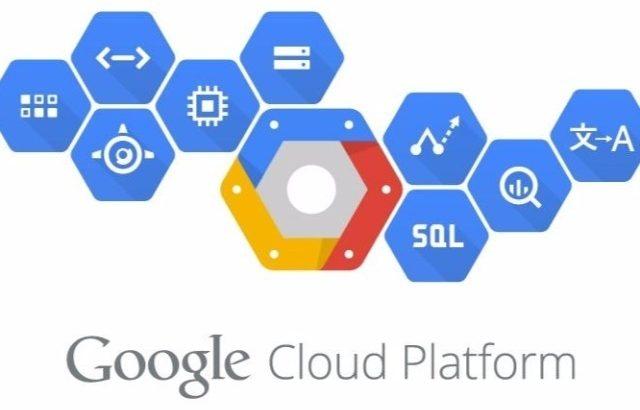 GCP(Google Cloud Platform)のはじめかた解説します(3万円分の特典あり)
